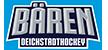 """EHC """"DIE BÄREN"""" 2016 E.V. Logo"""